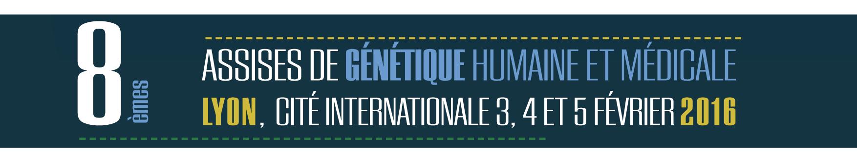 Rencontrez PC PAL aux 8èmes assises de Génétique Humaine et Médicale - 3 au 5 février 2016 à Lyon